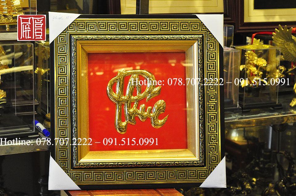 Tranh chữ Phúc mạ vàng - Quà tặng mạ vàng 24k
