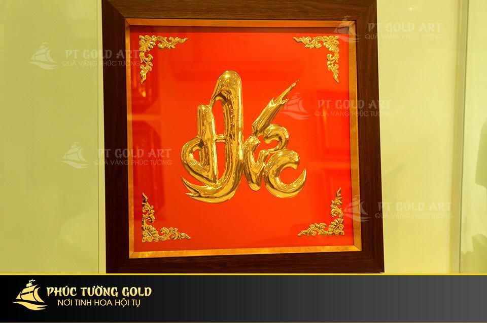 tranh chữ đức mạ vàng